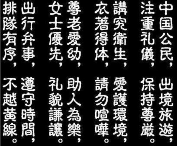 Hyougo1