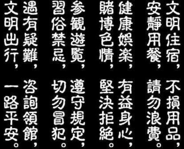 Hyougo2